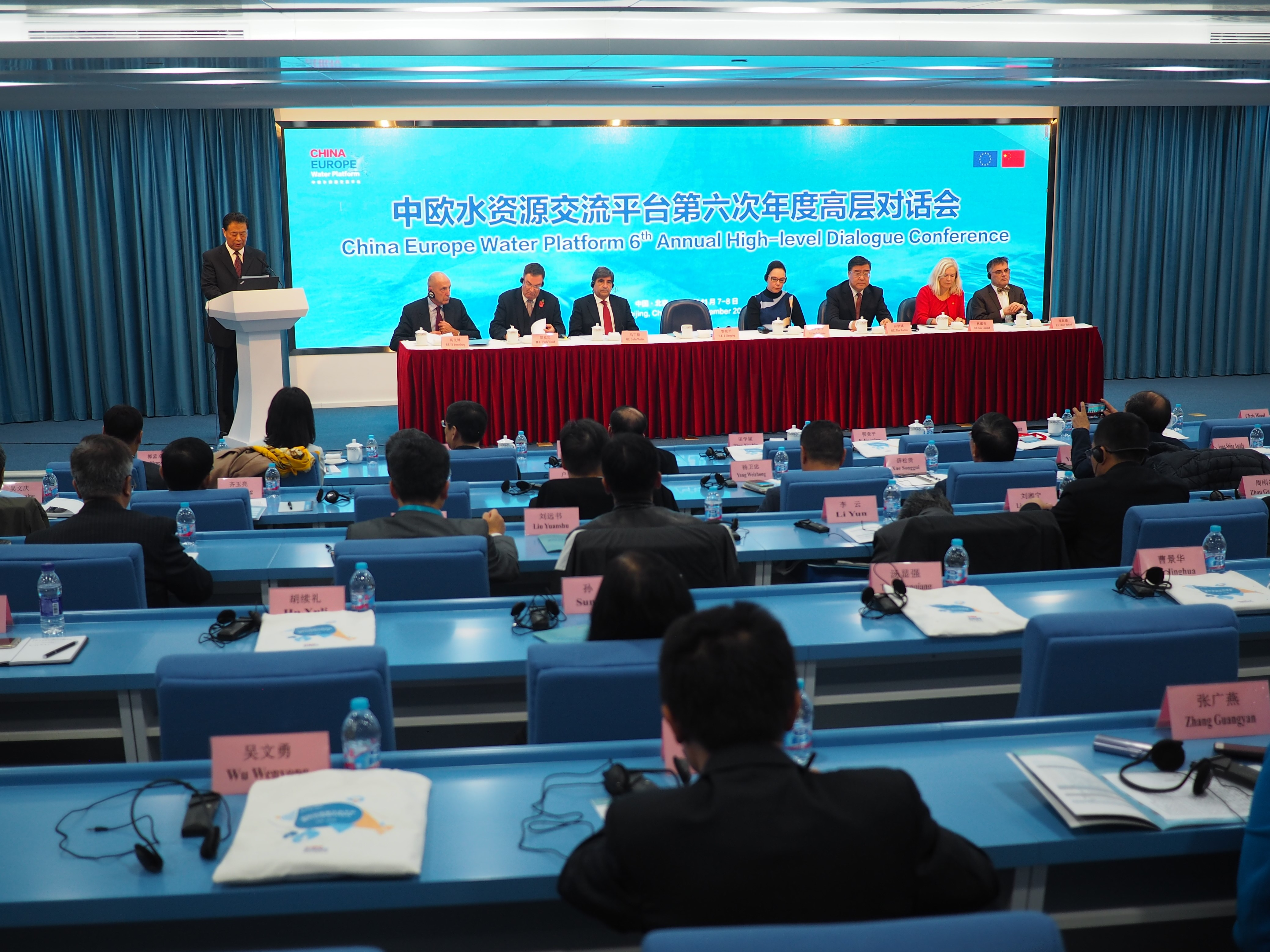 6th Annual High-level Dialogue Conference_pressrelease.jpg